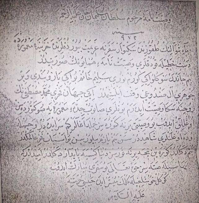 kanuni-sultan-suleymanin-vasiyeti.jpg